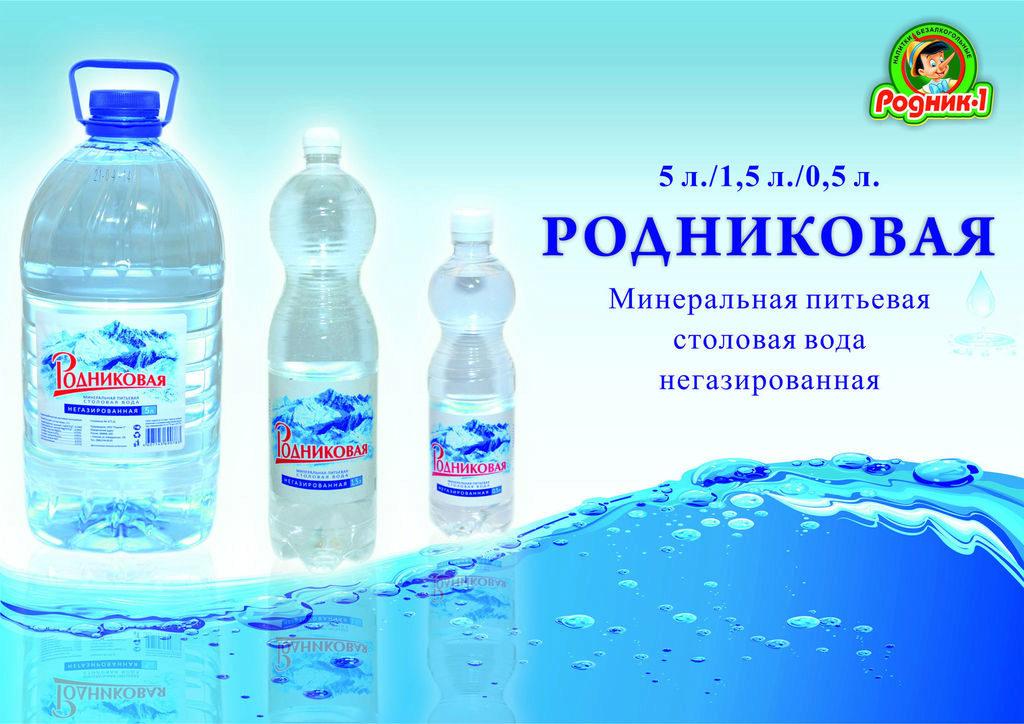 Вода из горных источников армении